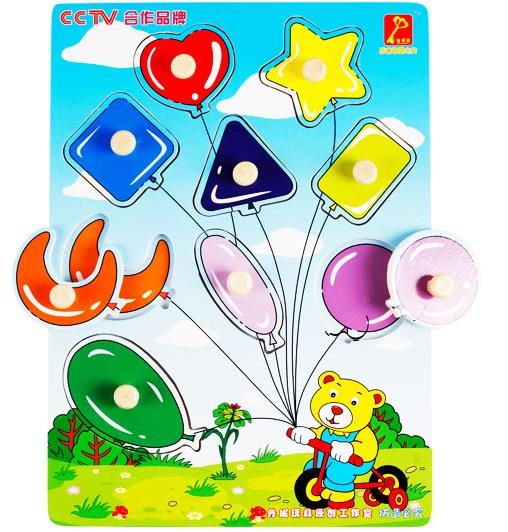 Danni Colourful Shape Board (Educational Toys)