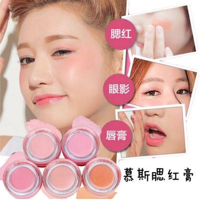 Danni~Mousse Bubble Blush