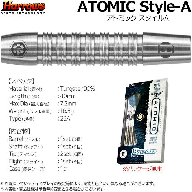 Dart - Dart Set - Harrows Atomic Style A
