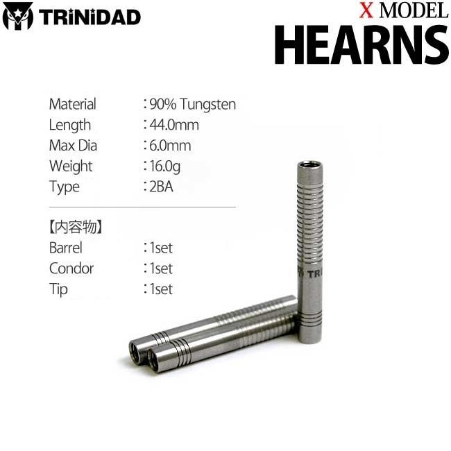 Dart - Trinidad - X Series - HEARNS
