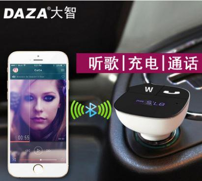 DAZA wisdom Bluetooth car MP3 player and phone charger