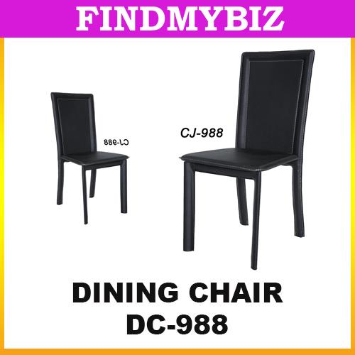 dc 988 premium pu leather restaurant cafe dining room chair desk black