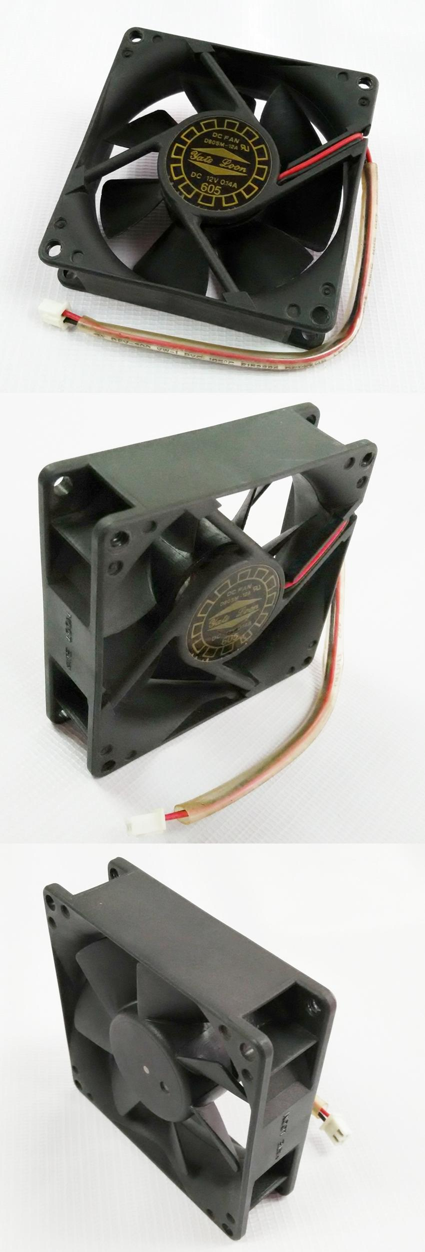 DC12V 80MM COOLING FAN