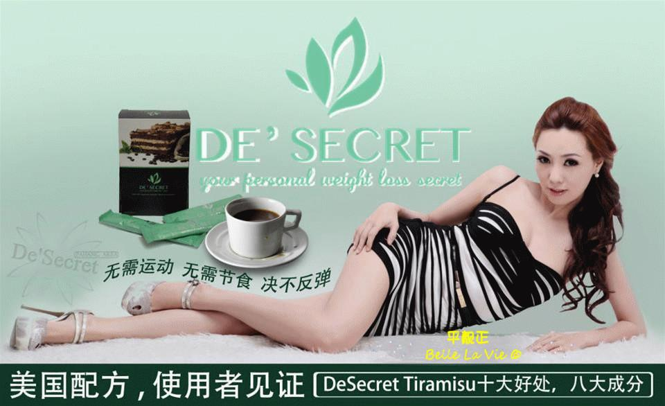 De'Secret Tiramisu Slimming Coffee