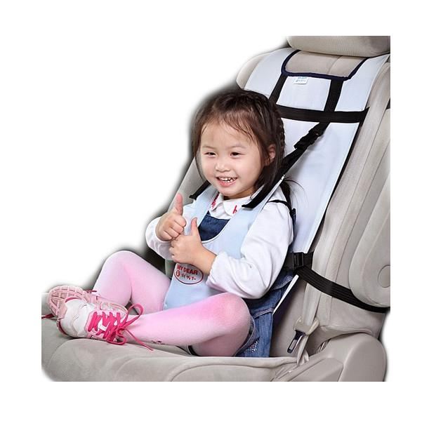 My Dear 30007 Corfortable Car Seat (For Age 1 Years +)