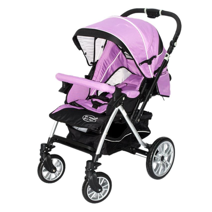 Dear Baby Stroller New End