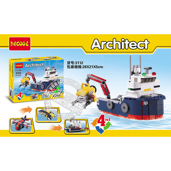 Decool 3112 Creator 4 in 1 Ocean Explorer Building Blocks