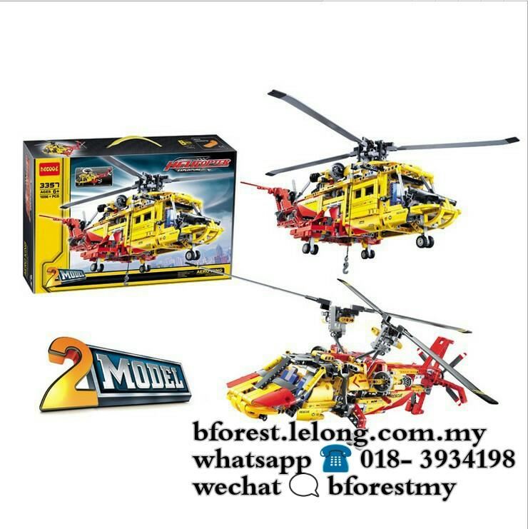 Decool 3357 New Rescue Helicopter