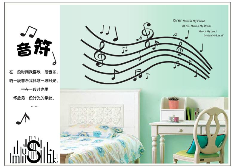 Decorative Wall Stickers AY9050 Musical Notes
