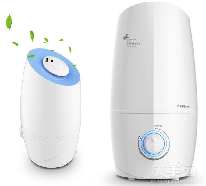 Deerma Ultrasonic Air Humidifier Purifier F370 (3L) Ori