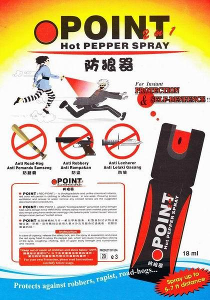 Self Defense Red Point Hot Pepper Spray 18ml With Keychain