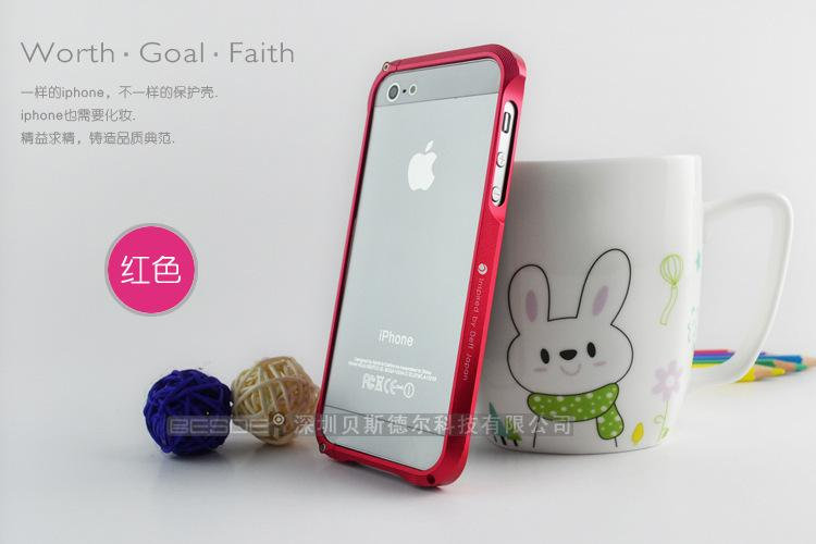 Deff Cleave Aluminum Bumper Case for Apple iPhone 5 Mono Color