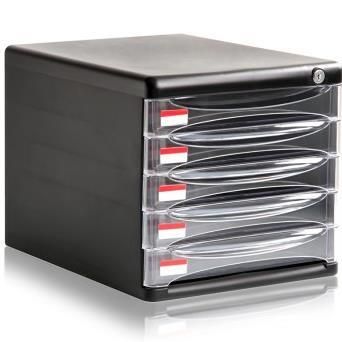 Deli 9795 Document Cabinet Drawer Container 5-Drawer Organizer Lock