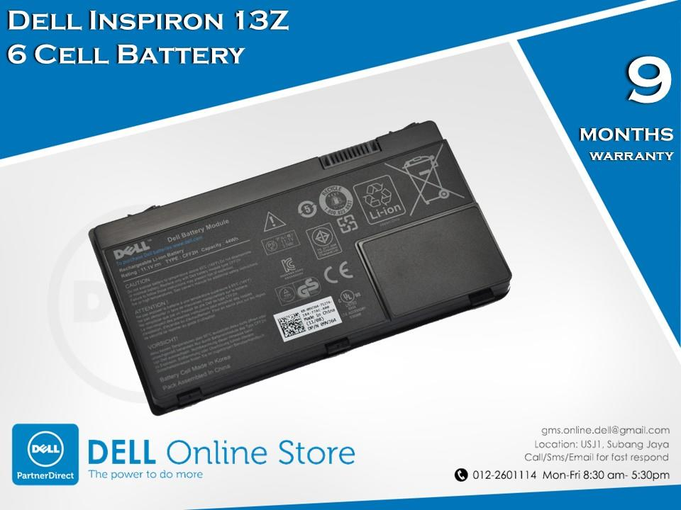 Dell Inspiron 13Z 6 Cell Battery