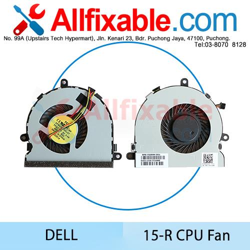 Dell Inspiron 15 3521, 15R 5521, 15R 5537, 17R 5721 CPU Fan