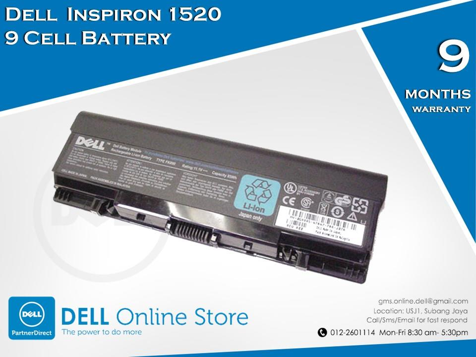 Dell Inspiron 1520 9 Cell Battery