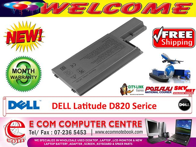 DELL LATITUDE D531 / D820 / D830 / M4300 / M65 SERIES LAPTOP BATTERY