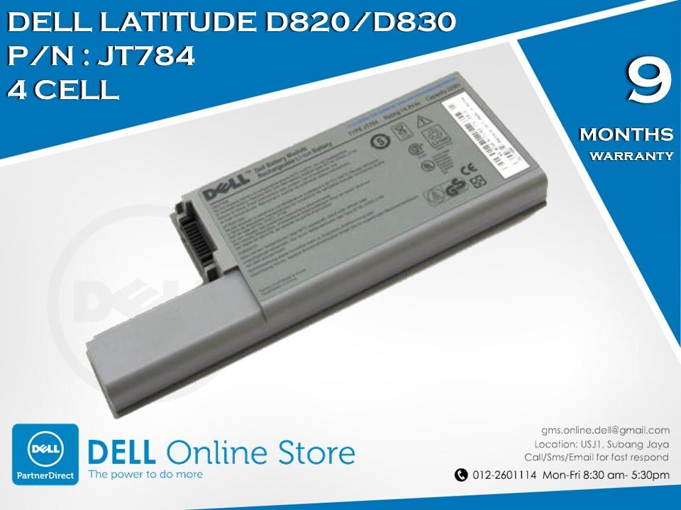 Dell Latitude D820/D830 4 Cell Battery