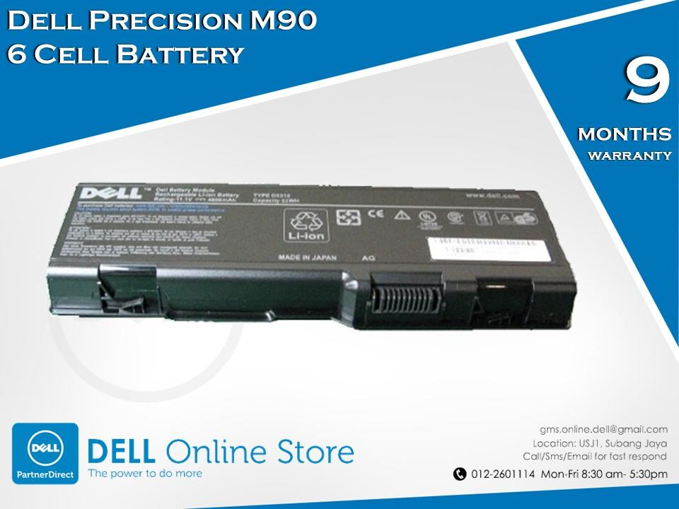 Dell Precision M90 6 Cell Battery
