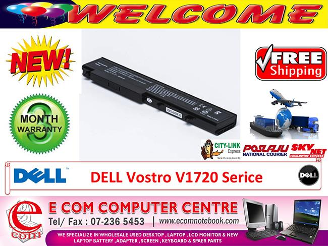 DELL VOSTRO 1710 / 1720 SERIES LAPTOP BATTERY