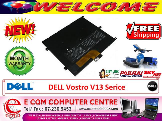 DELL VOSTRO V13 / VOSTRO V130 SERIES LAPTOP BATTERY