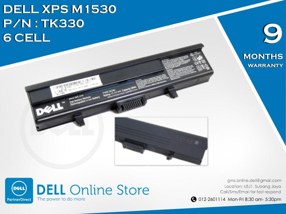 Dell XPS M1530 6 Cell Battery