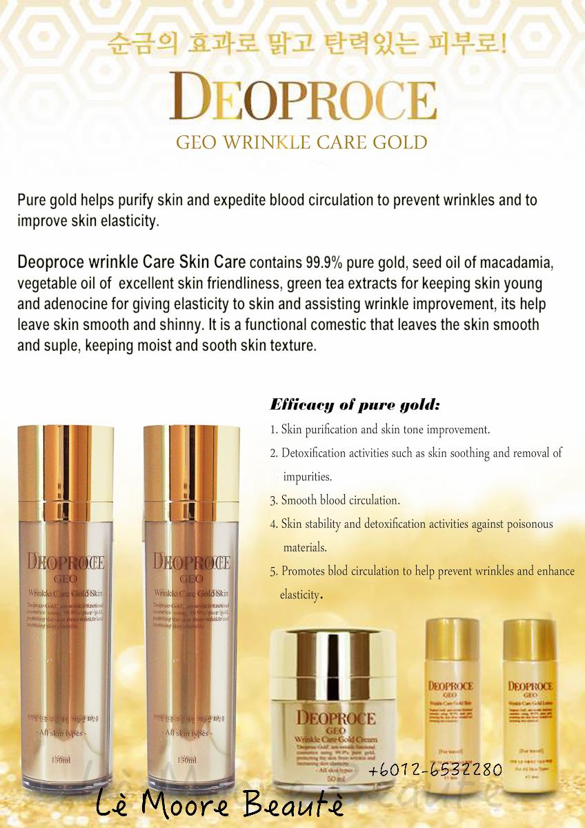 DEOPROCE GEO Wrinkle Gold Skin Care Skincare Range