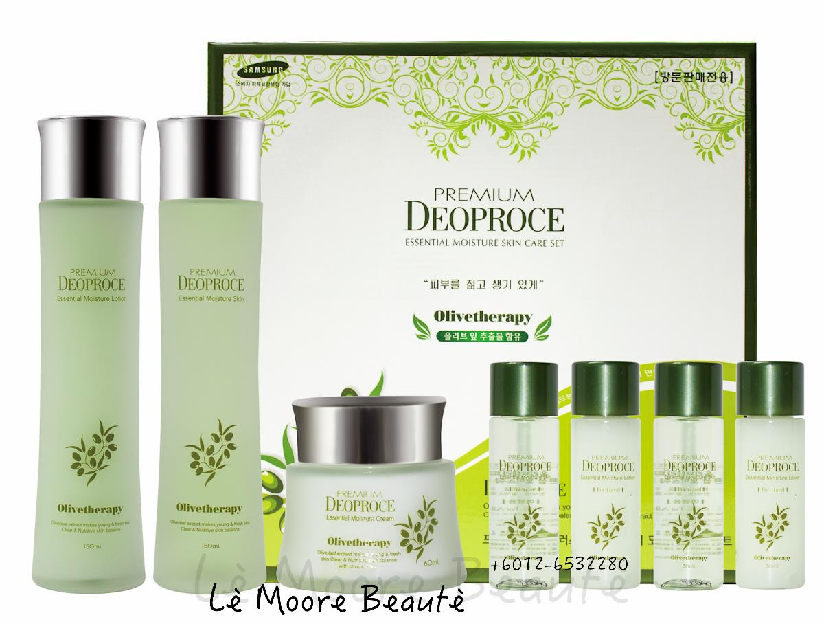 DEOPROCE Olive Theraphy Skincare Range