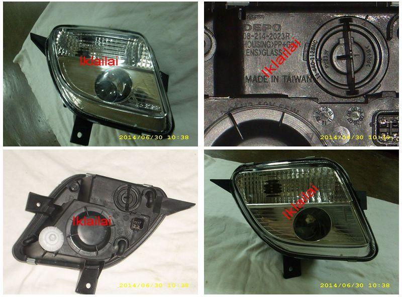 DEPO Proton Waja Fog Lamp [ RIGHT SIDE]