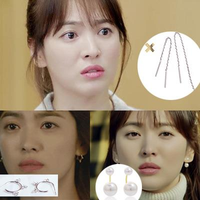 Descendants Of The Sun Song Hye Kyo Styl End 10 9 2017 4 15 00 Pm