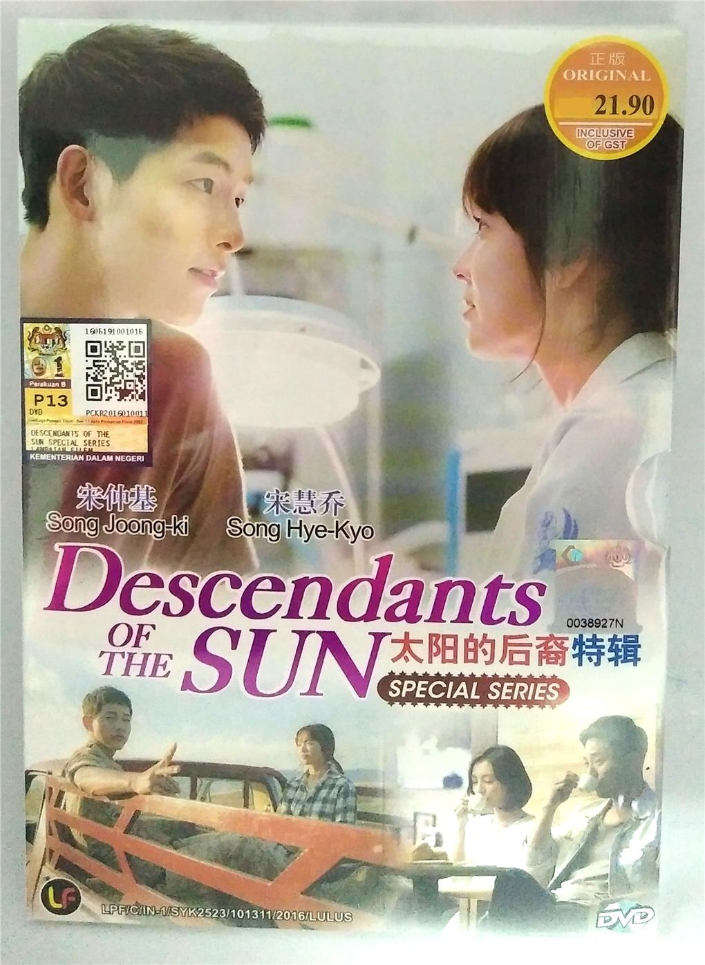 DESCENDANTS OF THE SUN SPECIAL SERIES - COMPLETE SERIES