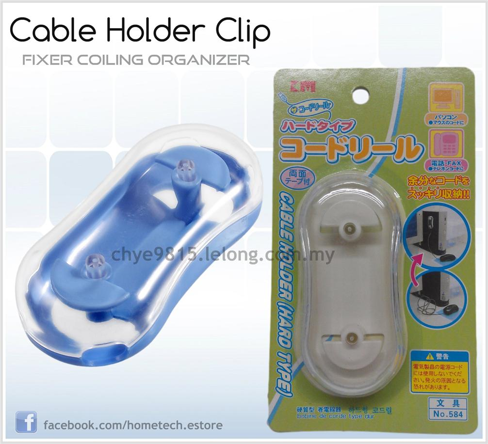 detachable cover wire cable clip hold end 2 4 2018 2 15 am. Black Bedroom Furniture Sets. Home Design Ideas