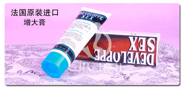 Developpe Cream Male Enlargement Cream 50ml Hot Deal