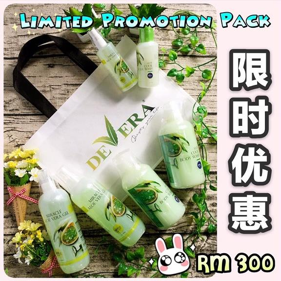 Devera Aloe Vera Series Limited Edition Set 4 + 2