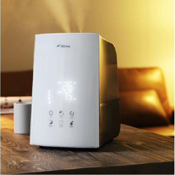DIGITAL Anion Air Humidifier Water Filter Touchable Screen (4.9L) Ori