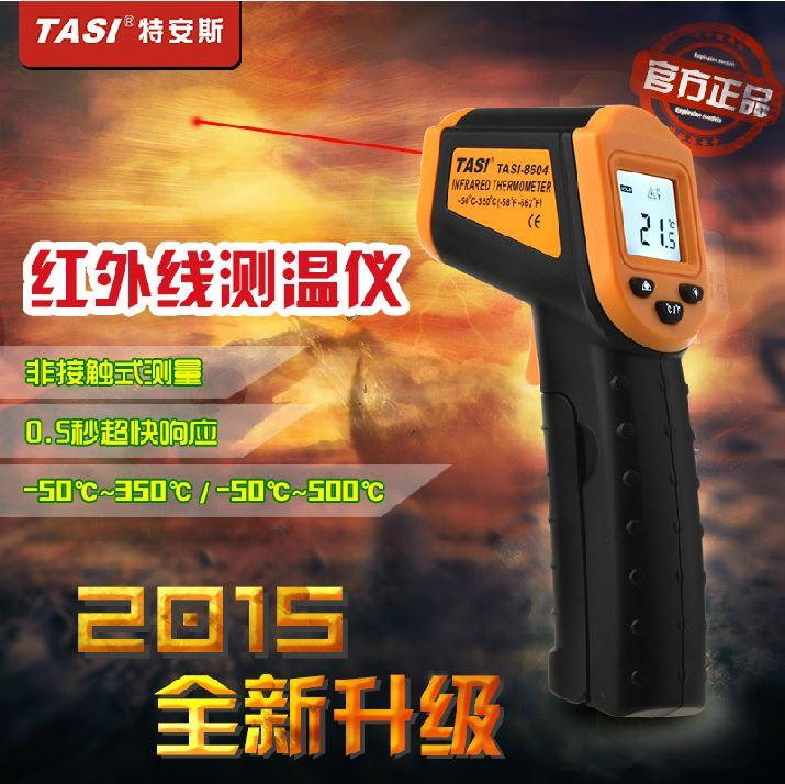 Digital Non Contact Laser Infrared Thermometer TASI-8604