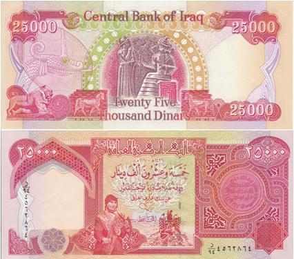 New Dinar Iraq IQD25k Notes For Sales Packet of 40 Pieces (IQD 1 Mill