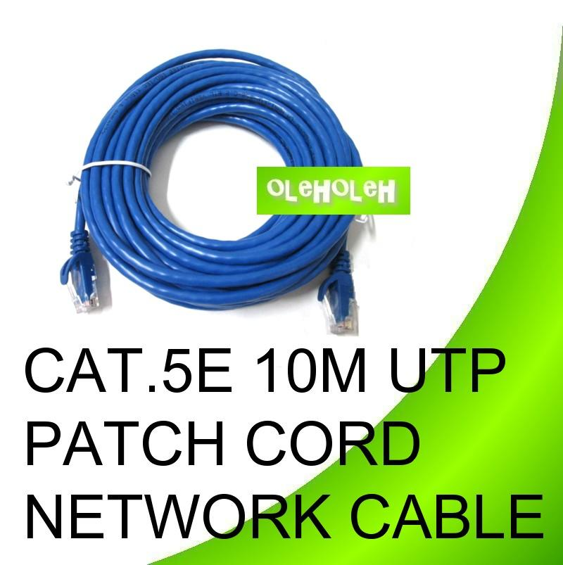 DINTEK 10m Ethernet Network Patch Cable Cat 5e PC To Hub
