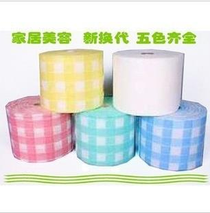 Disposable Beauty Towel / Face Towel (1 Roll)