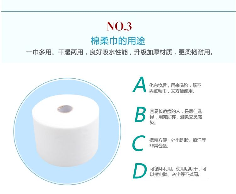Disposable Facial Towel Make-up Remover Tissues Cleansing Wipe Roll