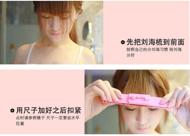 DIY Hair bang fringe clip guide + scissors as seen on tv