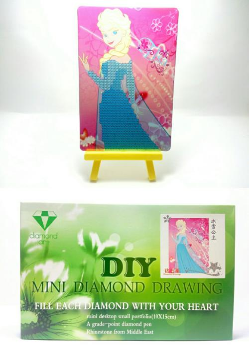 DIY Mini Diamond Drawing Frozen (with Frame)