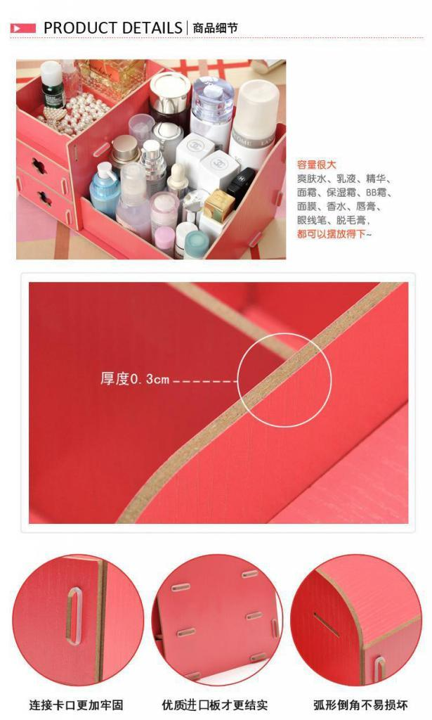 DIY Wooden Cosmetic Storage Box Organizer Stationery