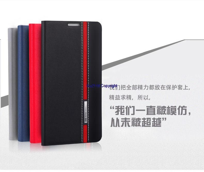 Doogee X5max X5 max Mix Color Denim+Pythore Leather Flip Cover Casing