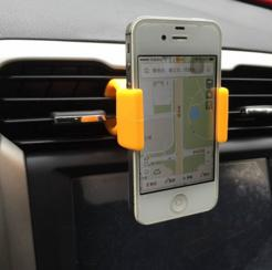 Double C Cell Phone Mount Cradle Adjustable to Fit Any Smart Phone
