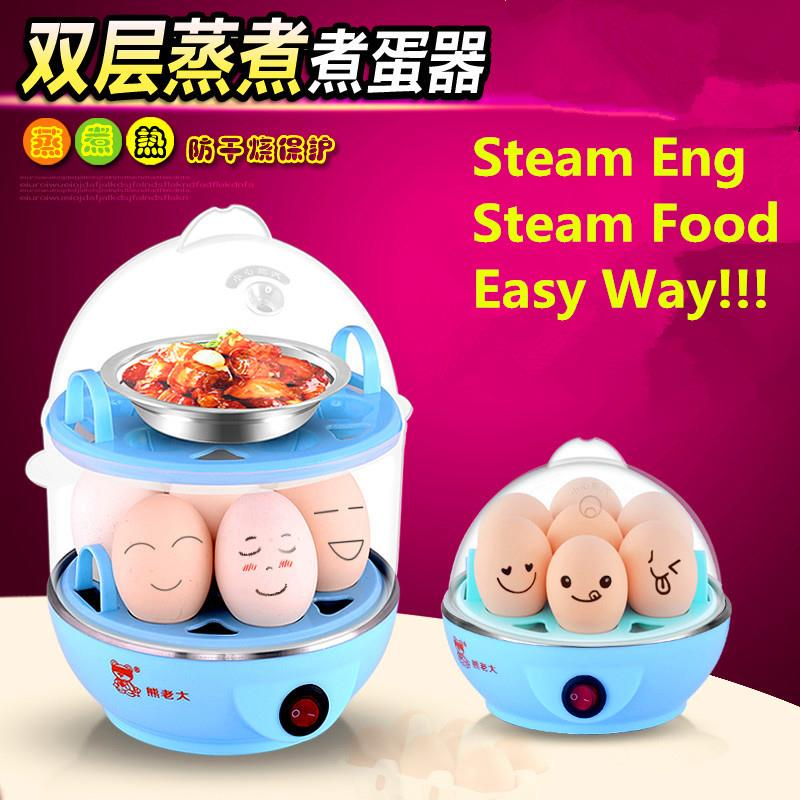 Steam Machine For Food Double Layer Steam Machine