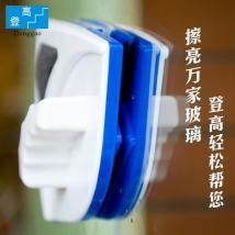 Double Side Magnet Window Cleaner
