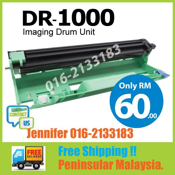 MY DR1000 Drum Unit Brother HL1110 HL1112 DCP1510 DCP1512 MFC1810 1910
