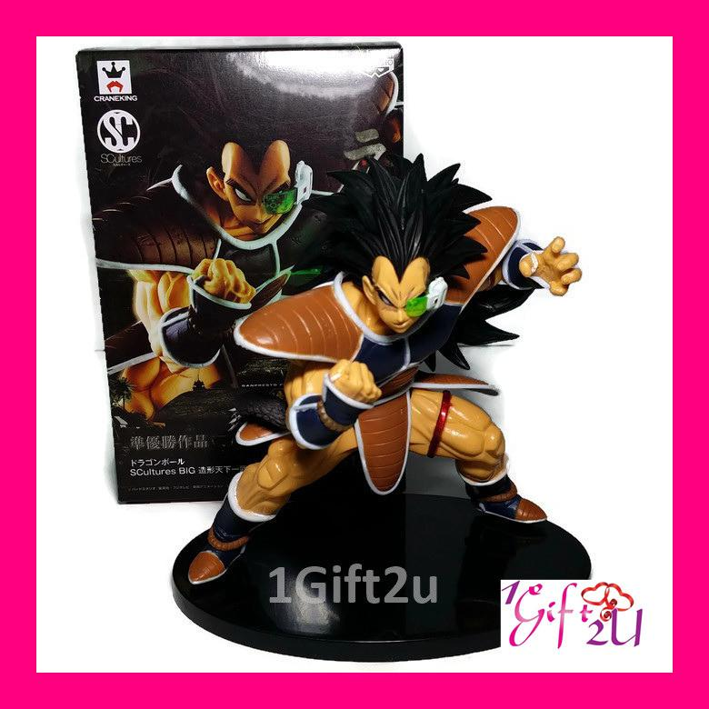 Dragon Ball Raditz Collectible Action Figure
