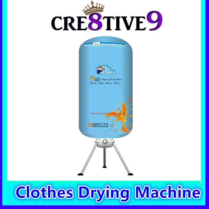 Dryers Baby Special Double Mute Home use Clothes Drying